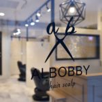 さくら夙川の美容室 年末年始の営業お知らせ
