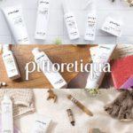 さくら夙川の美容室 pittoretiquaお得なキャンペーン